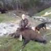 Правилник за прилагане на закона за лова и опазване на дивеча - последно от Blaser