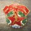 Подкрепете Българските Ловци - последно от Чавдар
